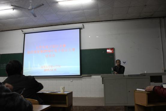 船山学院于雨母校区举行大学生电子设计大赛知识讲座